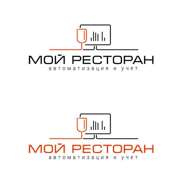 Разработать логотип и фавикон для IT- компании фото f_1635d547171739c7.jpg