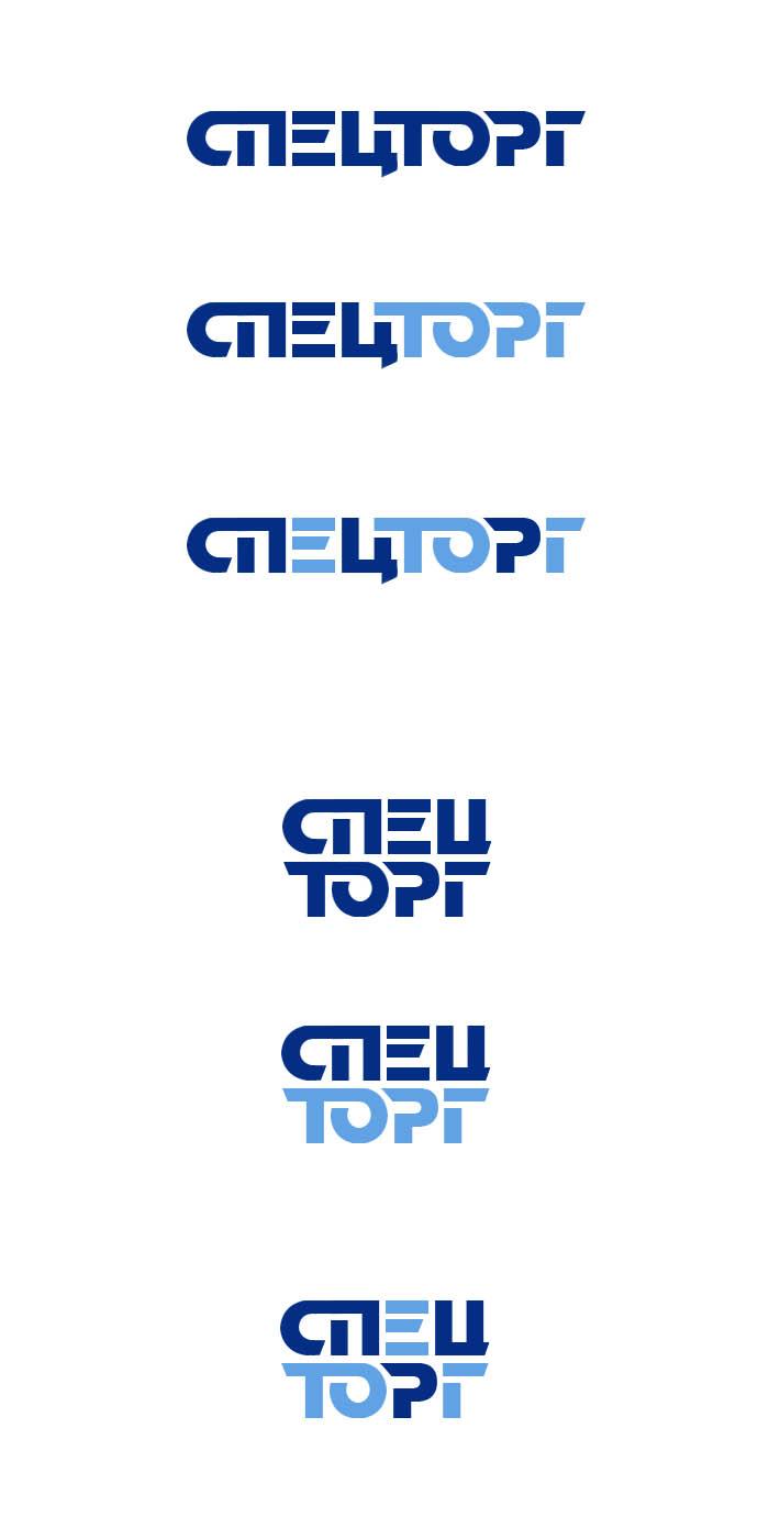 Разработать дизайн  логотипа компании фото f_1965dc3e5dde98ac.jpg