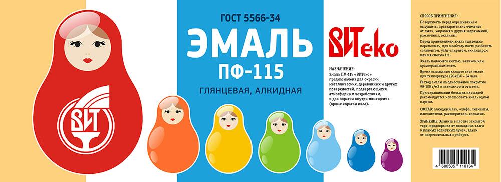 Этикетка для ЛКМ фото f_1975d56f5e8d90c5.jpg