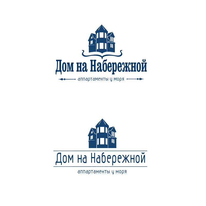 РАЗРАБОТКА логотипа для ЖИЛОГО КОМПЛЕКСА премиум В АНАПЕ.  фото f_2835de824c4c1c9a.jpg