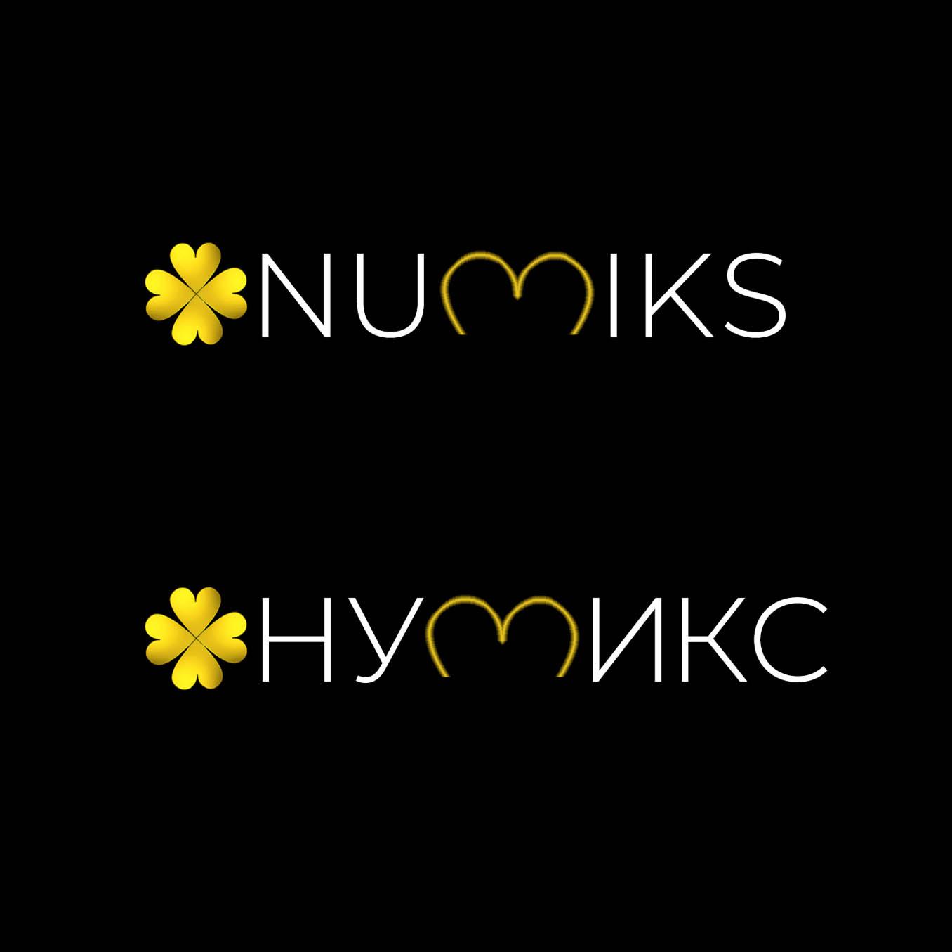 Логотип для интернет-магазина фото f_2845ecbcdb75328e.jpg