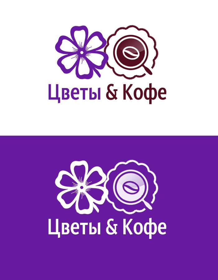 Логотип для ЦВЕТОКОД  фото f_3635d02805e6b458.jpg