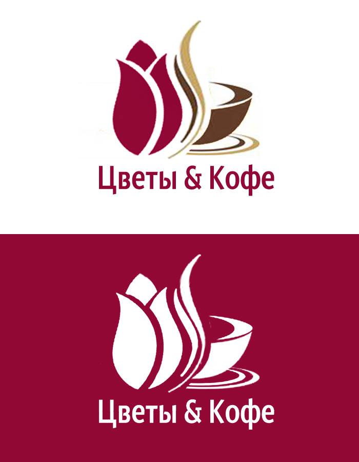 Логотип для ЦВЕТОКОД  фото f_4005d02806483948.jpg