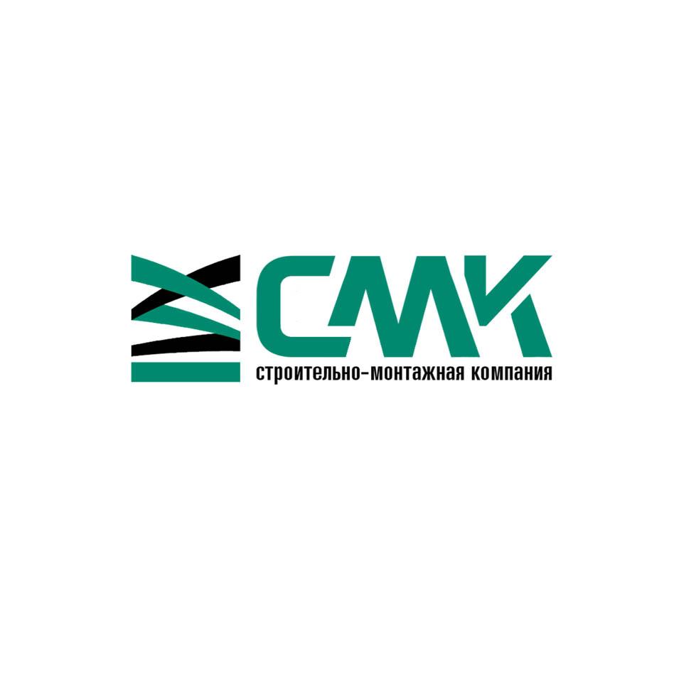 Разработка логотипа компании фото f_4535dc45ade1a412.jpg