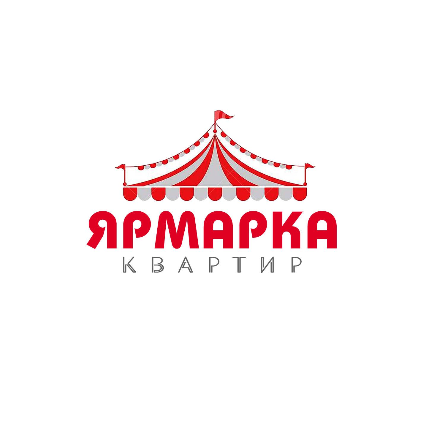 Создание логотипа, с вариантами для визитки и листовки фото f_5146009af1f4ca85.jpg