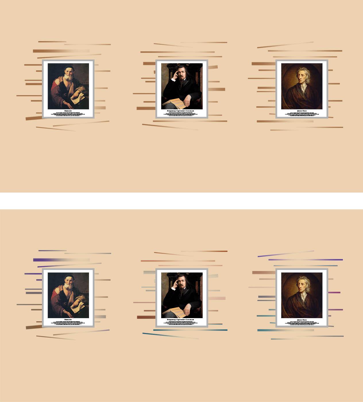 Предложить идею оформления портретов (с информацией) на стене фото f_6175e1cab0275a87.jpg
