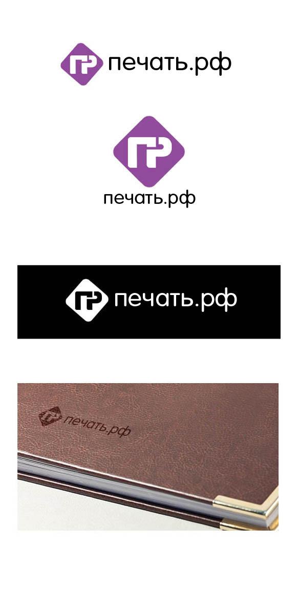 Логотип для веб-сервиса интерьерной печати и оперативной пол фото f_6425d29a47095917.jpg