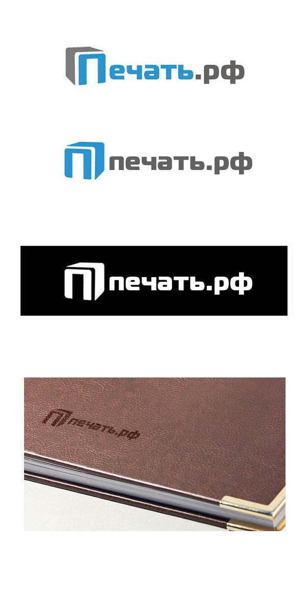 Логотип для веб-сервиса интерьерной печати и оперативной пол фото f_7805d29a4730b5a4.jpg