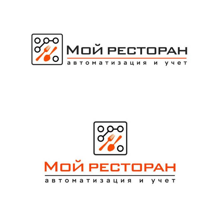 Разработать логотип и фавикон для IT- компании фото f_8795d54716c555ab.jpg