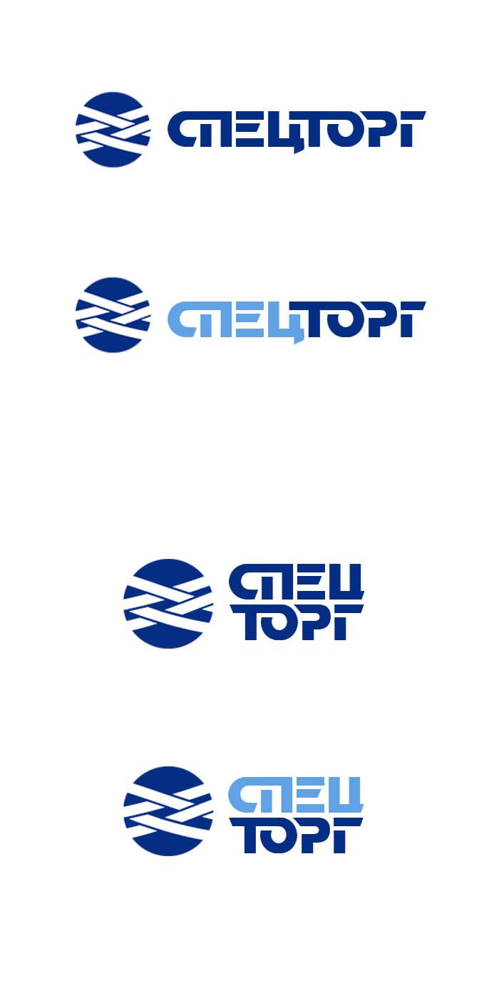 Разработать дизайн  логотипа компании фото f_8885dc3e5e1c9b47.jpg