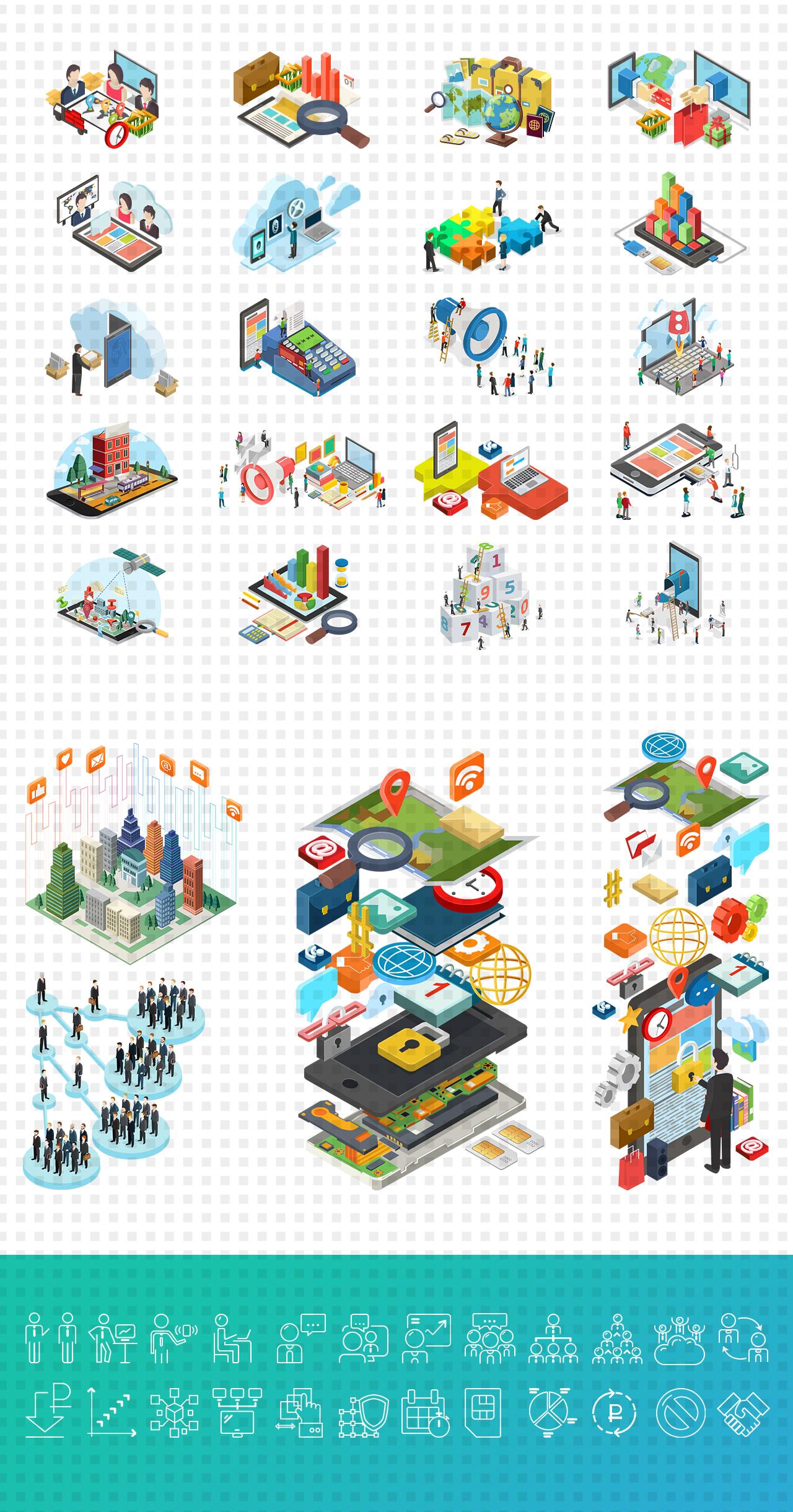 Иконки для сайта мобильных услуг