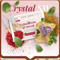 Интернет-магазин «Crystal SV»