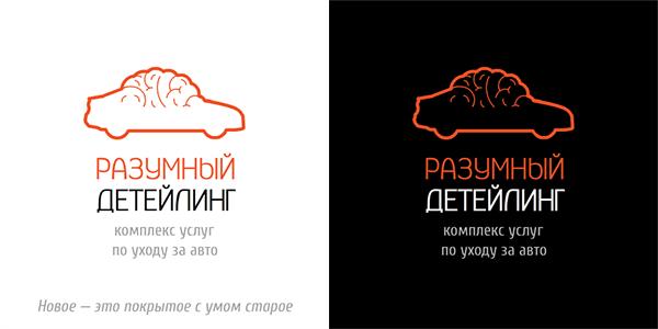 Ребрендинг логотипа  фото f_4975ae74409a351c.png