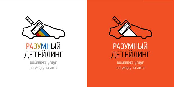 Ребрендинг логотипа  фото f_5525ae7440c627a5.png