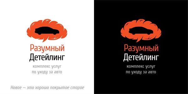 Ребрендинг логотипа  фото f_6765ae744085f697.png