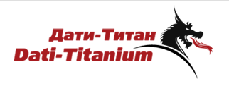 Компания «Дати-Титан»