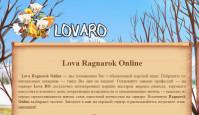 Lova Ragnarok Online
