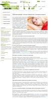 Подмышки девушек: эстетика гладкой кожи с помощью шугаринга
