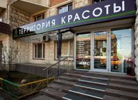 Центр Красоты и Эстетической Косметологии IQ Beauty (г. Москва)