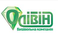 Ремонтно-строительная компания «Олiвiн», г. Киев