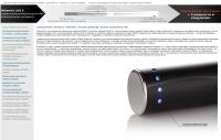 Электронные сигареты «Atlantis»: больше функций, больше возможностей!