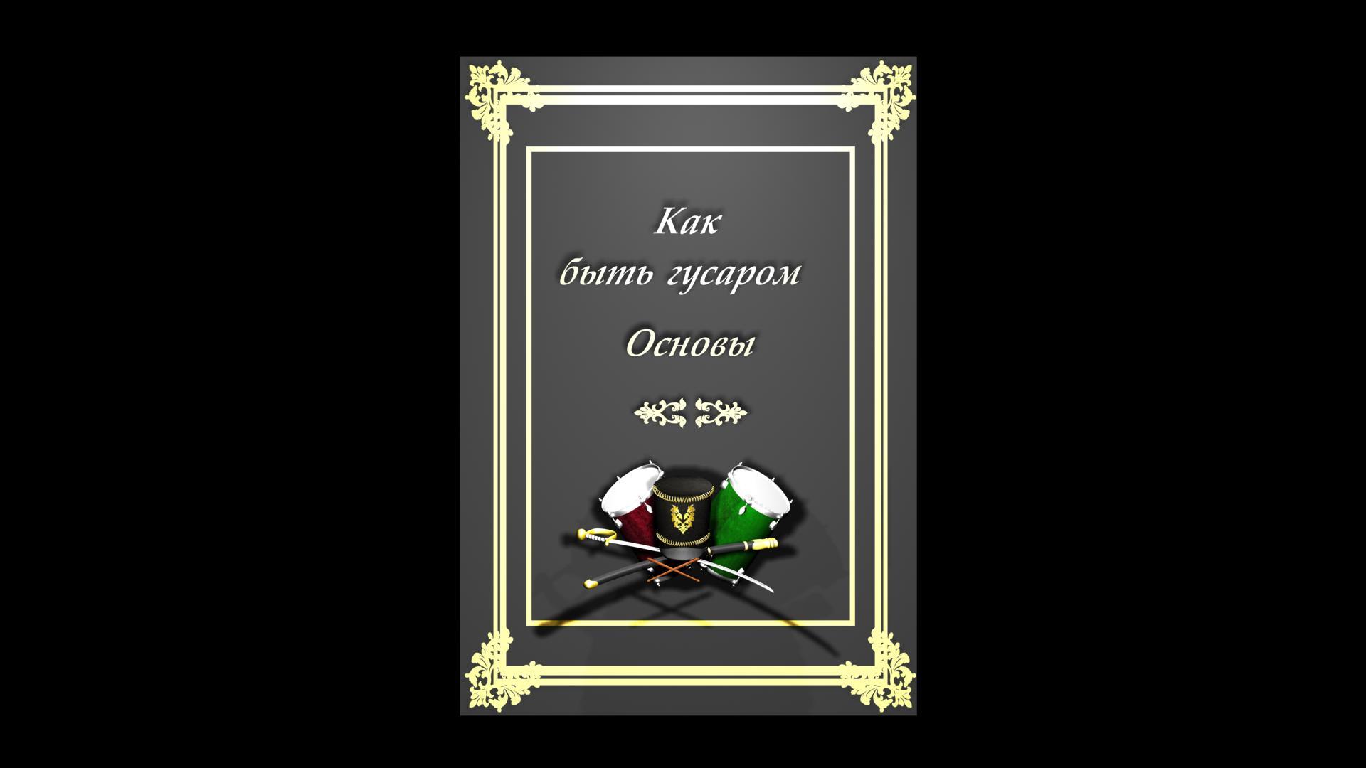 Обложка книги  фото f_5445fb55bb2b9a37.jpg
