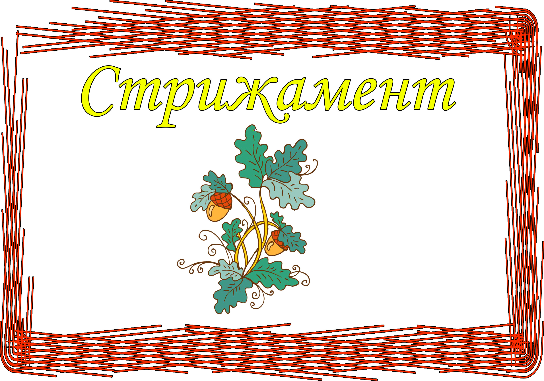 Дизайн лого бренда фото f_6815d4fd67ebe1f2.jpg