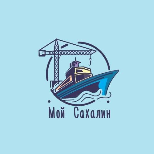 "Логотип для некоммерческой организации ""Наш Сахалин"" фото f_3915a836fc855738.jpg"
