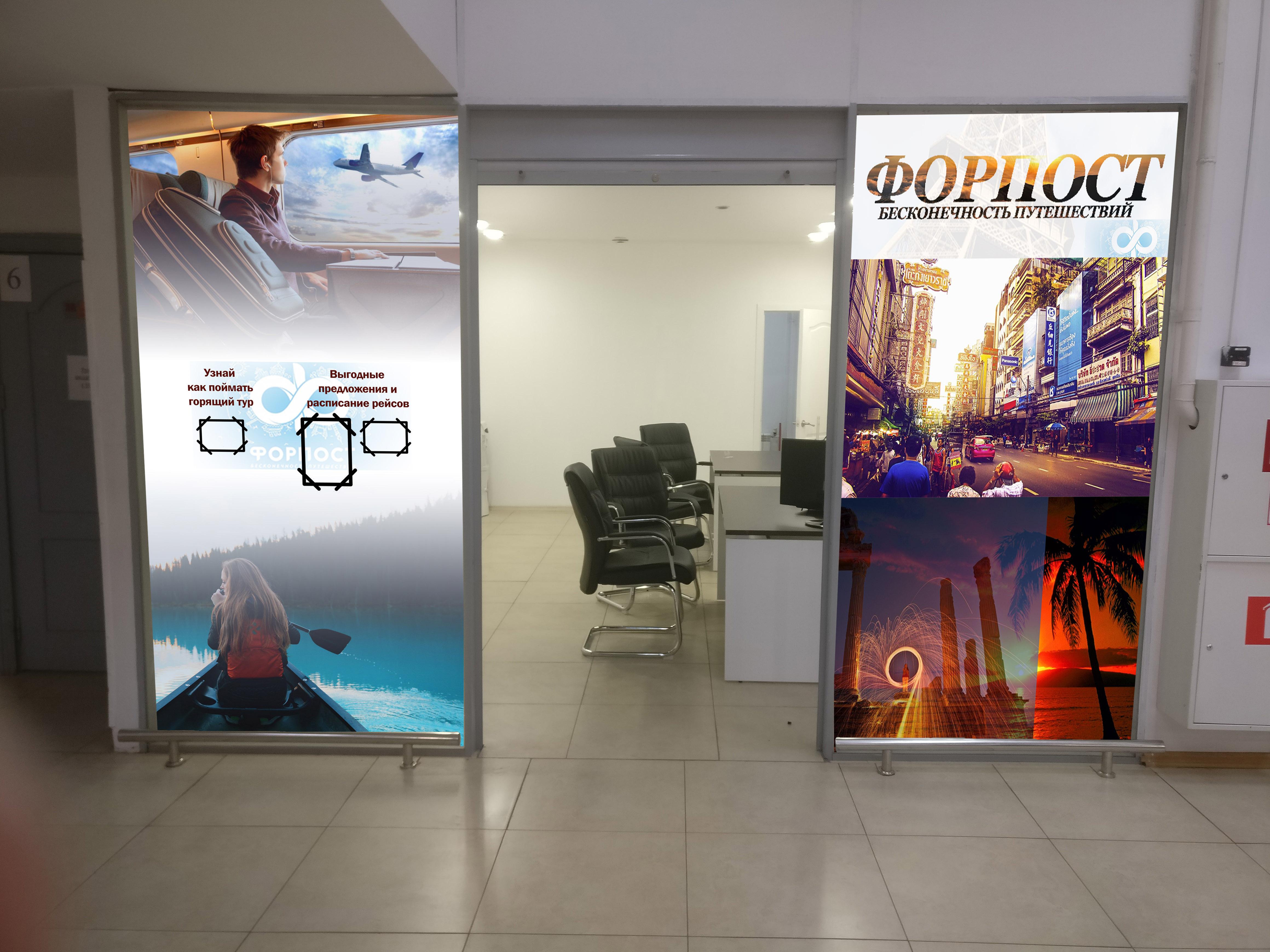 Дизайн двух плакатов фото f_1515a0ded1687d8e.jpg