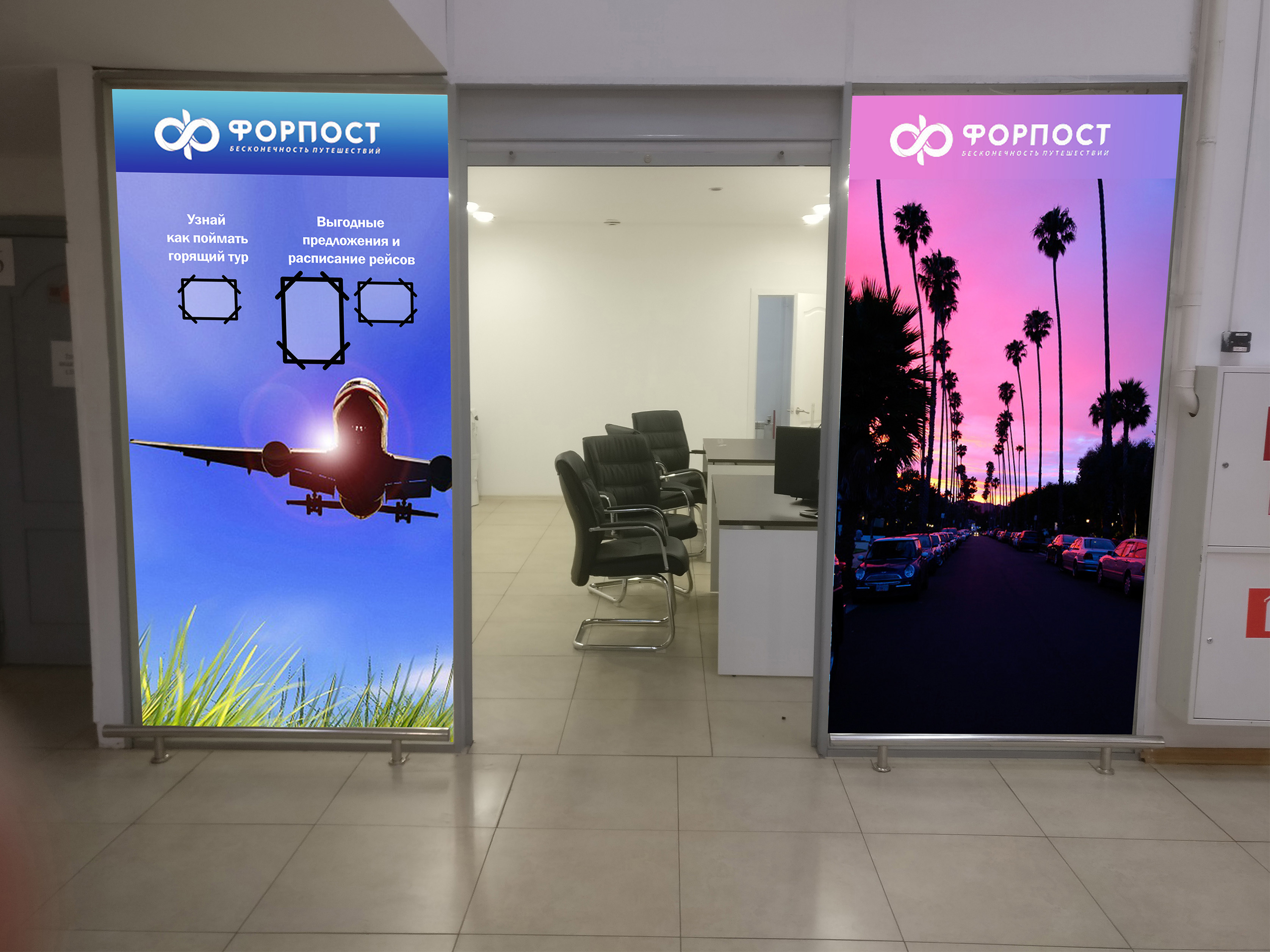 Дизайн двух плакатов фото f_2855a0dd71c7daa8.jpg