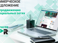 Комплексное продвижение сообществ Вконтакте Фейсбук Инстаграм Одноклассники