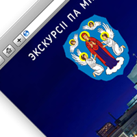 Landing Page Экскурсии по Минску