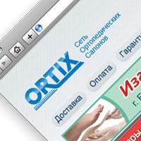Сеть ортопедических салонов Ortix