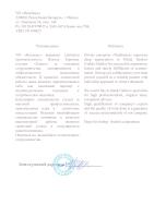 Рекомендация от компании за разработку сайта natahouse.by