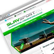 Модернизация интернет-магазина slavsport.ru