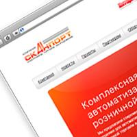 Модернизация scanport.ru (Битрикс)