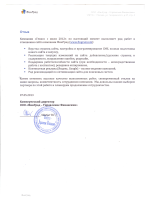 Отзыв от компании «ФинГрад - Управление финансами»