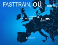 Сайт компании «Fasttrain OU» (логистика, Эстония)