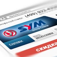 Дизайн, верстка и программирование сайта rus-sym.ru
