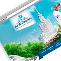 Модернизация mosmedpatronage.ru (Битрикс)