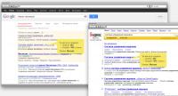 Создание контекстной рекламы в Яндексе и Google и последующий мониторинг.