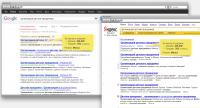 Реклама организации детских праздников в Яндексе и Google.