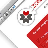 Zonadostupa.ru. Редизайн и рефакторинг сайта, подключение GeoIP, создание функционала фильтрации товаров по параметрам,