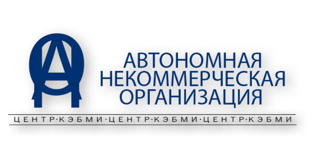 Редизайн логотипа АНО Центр КЭБМИ - BREVIS фото f_0025b1e211c6552b.png