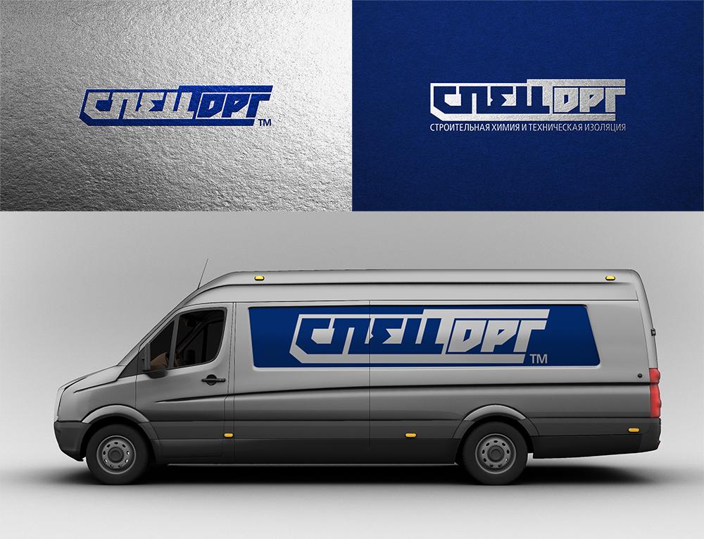 Разработать дизайн  логотипа компании фото f_0085dc8277d62c2d.jpg