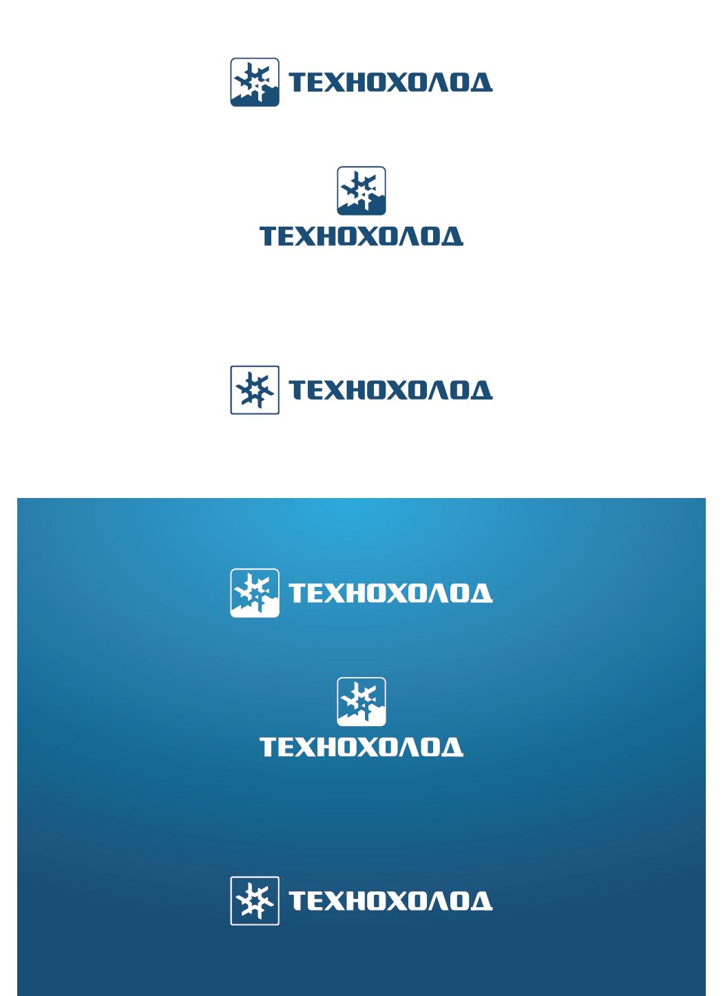 Логотип фото f_0795874c307b3585.png