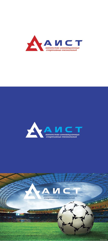 Лого и фирменный стиль (бланк, визитка) фото f_17851712aa2d4eb5.png