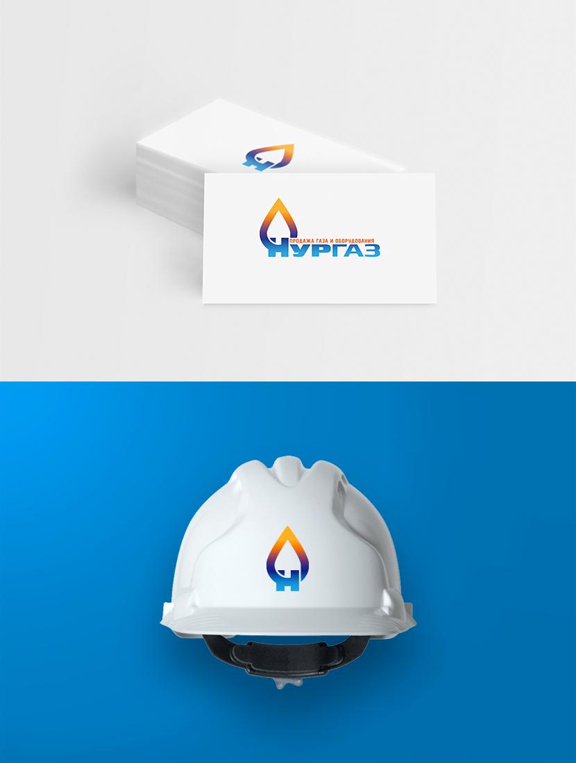 Разработка логотипа и фирменного стиля фото f_1805d98af2e56a7f.jpg