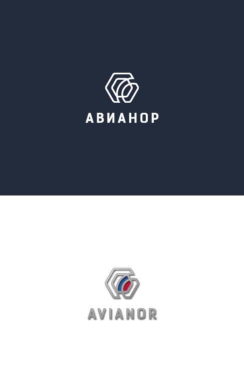 Нужен логотип и фирменный стиль для завода фото f_1865295c77e41fdc.png