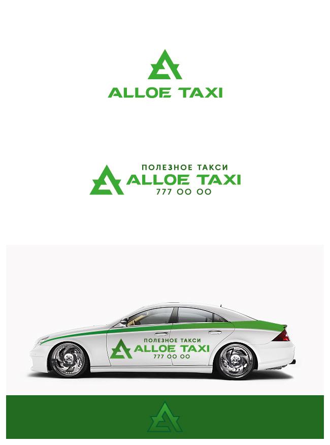 придумать логотип для такси фото f_297539d808c2f0b0.jpg